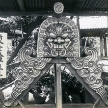 父・喜代蔵さんの大きさ八畳分の鬼瓦 (東京・増上寺本堂)