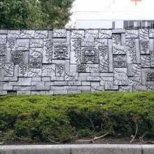 壁面レリーフ (藤岡市内)