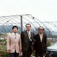 県立つつじが岡公園を世界一と認定(1977年) 左:熊倉さん 中央:植物学の権威・リーチ博士