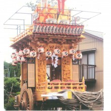 静岡県掛川市のお祭りで使われた人形の連獅子衣装制作時にいただいたお礼の手紙