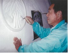 家紋の装飾